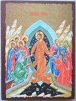 Воскресение Христово, икона под старину JERUSALEM панорамная, с клиньями (13 Х 17)