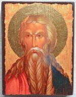 Илья Пророк (оплечный), икона под старину JERUSALEM панорамная, с клиньями (13 Х 17)