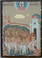 Сорок мучеников Севастийских, икона под старину JERUSALEM прямая (13 Х 17)