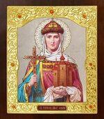 Ольга, Св.Р.Ап.Кн. Икона в окладе средняя (Д-21-139)