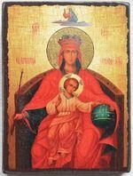 Державная Б.М., икона под старину JERUSALEM прямая (13 Х 17)