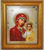 Казанская Б.М. Икона в багетной рамке 19 Х 22