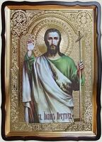 Иоанн Предтеча (пояс), в фигурном киоте, с багетом. Храмовая икона 60 Х 80 см.