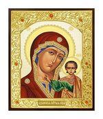 Казанская Б.М.. Икона в окладе малая (Д-22-14)