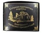 Благовония 1,5 мл., греческие МИКС №1 праздничные (1уп/80шт) 10 ароматов