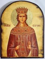 Ирина Св. Муч., икона под старину JERUSALEM, арка (13 Х 17)