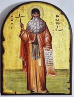 Максим Грек, икона под старину JERUSALEM, арка (13 Х 17)