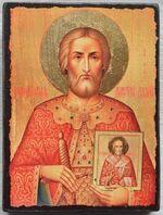 Дмитрий Донской (пояс), икона под старину JERUSALEM прямая (13 Х 17)