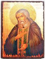 Серафим Саровский (пояс, золотой фон), икона под старину JERUSALEM панорамная, с клиньями (13 Х 17)