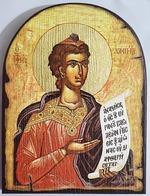 Даниил, Св.Пророк (пояс), икона под старину JERUSALEM, арка (13 Х 17)