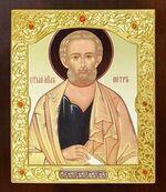 Апостол Петр. Икона в окладе средняя (Д-21-142)