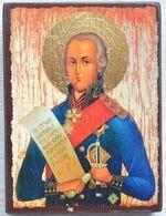 Феодор Ушаков (пояс), икона под старину JERUSALEM прямая (13 Х 17)
