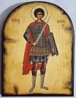 Георгий Победоносец (рост), икона под старину JERUSALEM, арка (13 Х 17)
