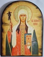 Нина Св.Рн.Ап., икона под старину JERUSALEM, арка (13 Х 17)