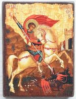 Георгий, убивающий змея (золотой фон), икона под старину JERUSALEM панорамная, с клиньями (13 Х 17)