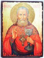 Иоанн Кронштадский (пояс, золотой фон), икона под старину JERUSALEM панорамная, с клиньями (13 Х 17)