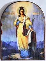 Екатерина Св.ВлМч. (рост), икона под старину JERUSALEM, арка (13 Х 17)