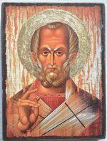 Николай Чудотворец (красное одеяние), икона под старину JERUSALEM панорамная, с клиньями (13 Х 17)