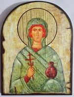 Анастасия Узорешительница, икона под старину JERUSALEM, арка (13 Х 17)