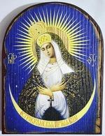 Остробрамская Б.М., икона под старину JERUSALEM, арка (13 Х 17)