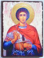 Георгий Победоносец (пояс, светлый фон), икона под старину JERUSALEM прямая (13 Х 17)
