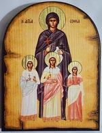 Вера, Надежда, Любовь, и мать их София (рост), икона под старину JERUSALEM, арка (13 Х 17)
