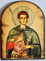 Дмитрий Солунский (пояс), икона под старину JERUSALEM, арка (13 Х 17)