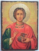 Пантелеймон (золотой фон), икона под старину JERUSALEM прямая (13 Х 17)