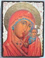 Казанская Б.М. (светлый фон, красное одеяние), икона под старину JERUSALEM прямая (13 Х 17)