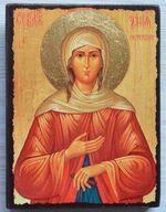 Ксения Петербургская (пояс, золотой фон), икона под старину JERUSALEM прямая (13 Х 17)