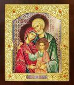 Святое семейство. Икона в окладе средняя (Д-21-147)