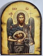 Усекновение главы Иоанна Предтечи, икона под старину JERUSALEM, арка (13 Х 17)