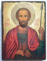 Иоанн воин (пояс, золотой фон), икона под старину JERUSALEM панорамная, с клиньями (13 Х 17)