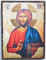 Спаситель (пояс, светлый фон), икона под старину JERUSALEM прямая (13 Х 17)