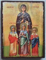 Вера, Надежда, Любовь, и мать их София (рост), икона под старину JERUSALEM панорамная, с клиньями (13 Х 17)