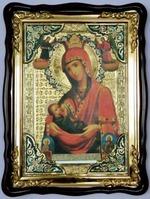 Млекопитательница Б.М., в фигурном киоте, с багетом. Храмовая икона 60 Х 80 см.