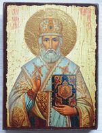 Николай Чудотворец в митре (белое одеяние, светлый фон), икона под старину JERUSALEM панорамная, с клиньями (13 Х 17)