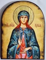 Иулия Св.Муч., икона под старину JERUSALEM, арка (13 Х 17)