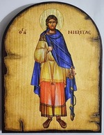 Никита Св.Муч., икона под старину JERUSALEM, арка (13 Х 17)