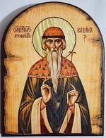 Вадим Св.Мч., икона под старину JERUSALEM, арка (13 Х 17)