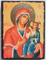 Иверская Б.М., икона под старину JERUSALEM прямая (13 Х 17)
