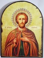 Виктор Св.Мч., икона под старину JERUSALEM, арка (13 Х 17)