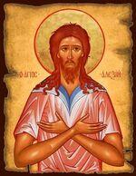 Алексий, человек Божий, икона под старину JERUSALEM панорамная, с клиньями (13 Х 17)