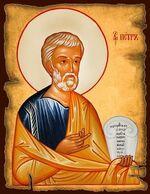 Апостол Петр (пояс), икона под старину JERUSALEM панорамная, с клиньями (13 Х 17)
