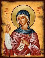 Маргарита Антиохийская Св.Мч., икона под старину JERUSALEM прямая (13 Х 17)