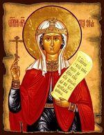 Зоя Св.Мч., икона под старину JERUSALEM прямая (13 Х 17)