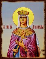 Царица Александра Св.Мч., икона под старину JERUSALEM прямая (13 Х 17)
