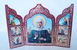 Складень МДФ (121), тройной, Матрона Московская, 21 Х 15 см.