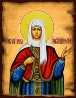 Ирина Св. Мч., икона под старину JERUSALEM панорамная, с клиньями (13 Х 17)