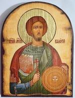 Валерий Св.Мч., икона под старину JERUSALEM, арка (13 Х 17)